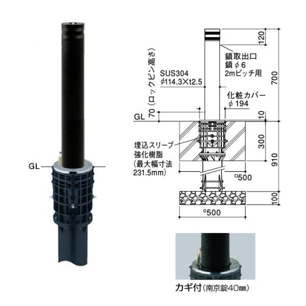 サンポール アルミヘッドリフター上下式 LV-262KC エンド用(最終端部) φ114.3(t2.5) H700mm