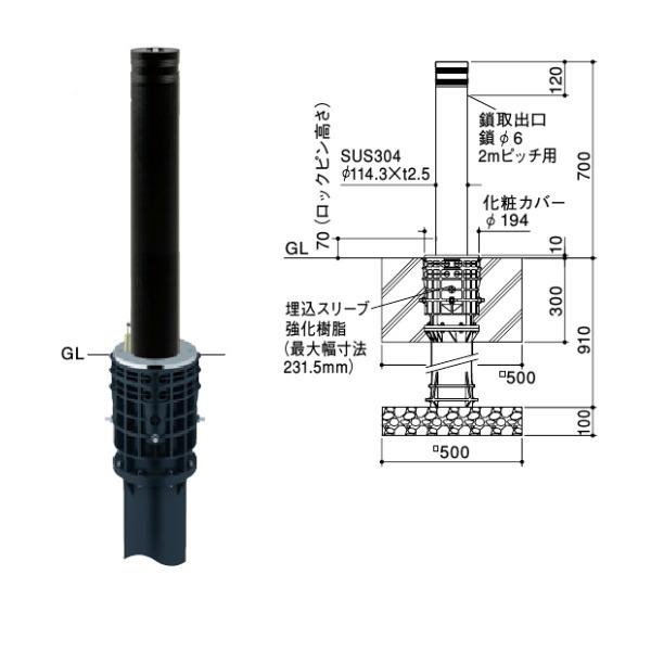 サンポール アルミヘッドリフター上下式 LV-262KC(交換用本体) エンド用(最終端部) φ114.3(t2.5) H700mm