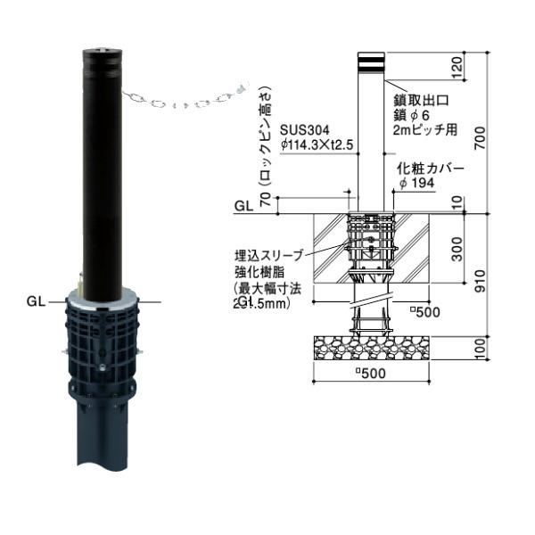 サンポール アルミヘッドリフター上下式 LV-262KC(交換用本体) クサリ内蔵(2m) φ114.3(t2.5) H700mm