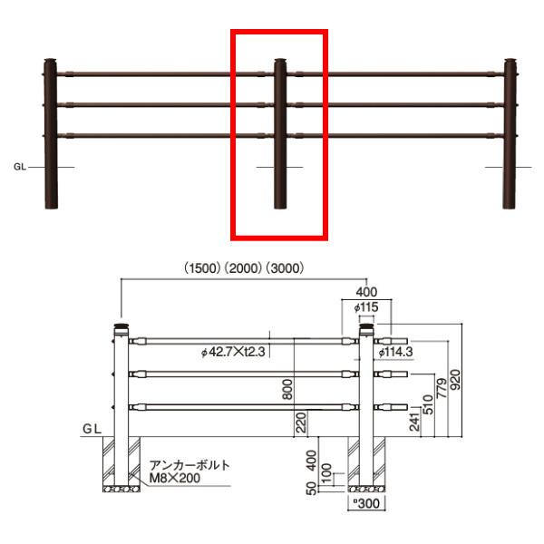 サンポール 横断防止柵 3段ビームタイプ 中間支柱(ジョイント付)SP-F370U-P3 H920mm ブラウン
