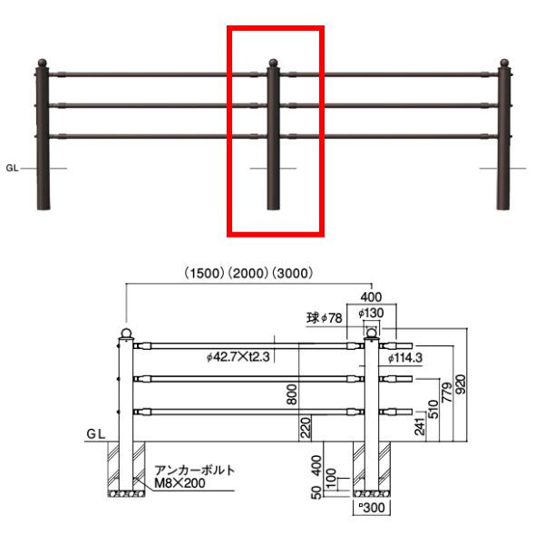 サンポール 横断防止柵 3段ビームタイプ 中間支柱(ジョイント付) SP-F380U-P3 H920mm ブラウン