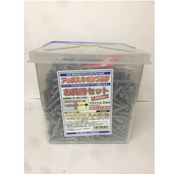アックス ネイルプラグ ボックス 5×25 1000本入