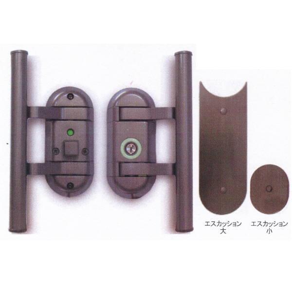 エージェント サムラッチ錠取替用 プッシュプル錠 RELOX2 R2TB-64S チューブラ本締錠 BS60mm 同一鍵セット