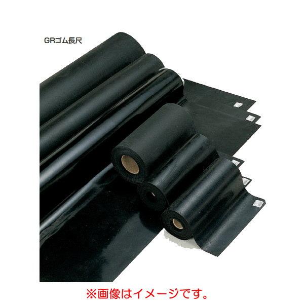 光 ユニホリデー GRゴム長尺(ロール状) GR1-1000 1mm×1000mm×10m長
