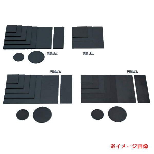 光 ユニホリデー GRゴム板(天然) GR3-50 50丸×3mm 5こ