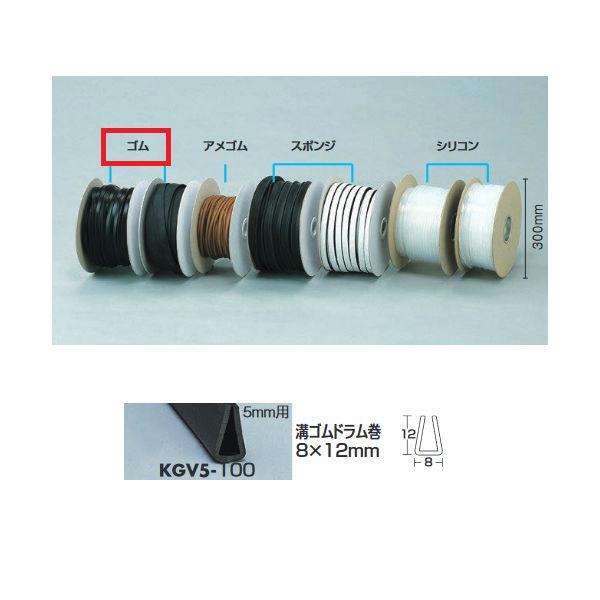 光 溝ゴムドラム巻8×12mm KGV5-100 300Φ×170mm 100m巻