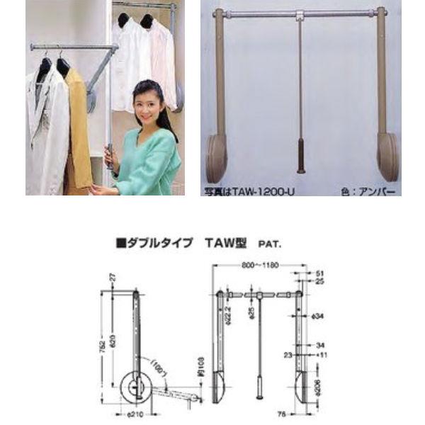 川喜金物 リフトコートハンガー(トールマン) ダブル TAW-1200
