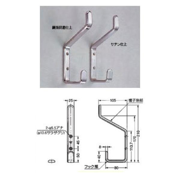 川喜金物 XL-SB型 ステン大型帽子掛け XL-SB-210