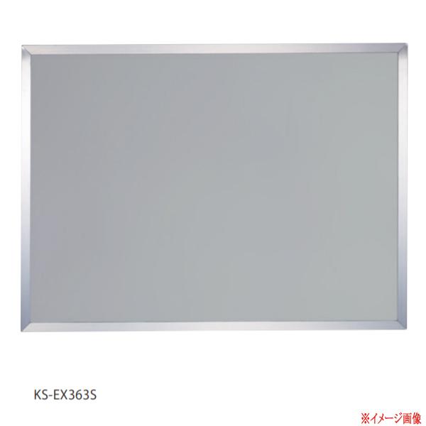 ナスタ 掲示板 ステンレス KS-EX363S-5580A H550×W800