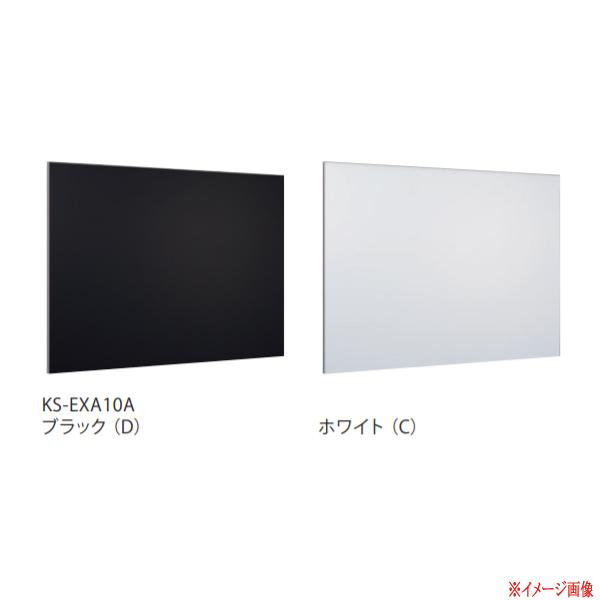 ナスタ 掲示板 マグネットボード アルミニウム 屋内タイプ KS-EXA10A-9015 A900×B1500×C895 ヨコ向き