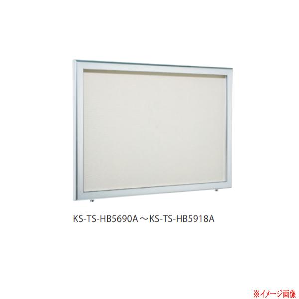 ナスタ 掲示板 屋外・屋内兼用タイプ カバー付 KS-TS-HB5912A H900×W1200