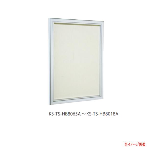 ナスタ 掲示板 屋内用 カバー付 KS-TS-HB8018A A1111×B809×C35.5