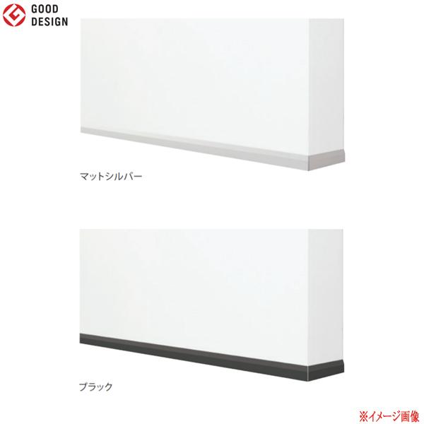 ナスタ VIVENTE 巾木 直線部材 (3600mm) KS-VID001-ABS02-6S H60mm L3600×H60×D5 6本入