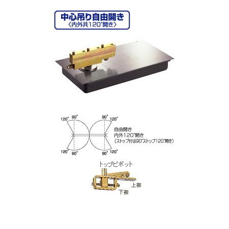 ニュースター フロアヒンジ 強化硝子ドア用 ストップ付き 適用ドア寸法DW914×DH2134mm ES-1300