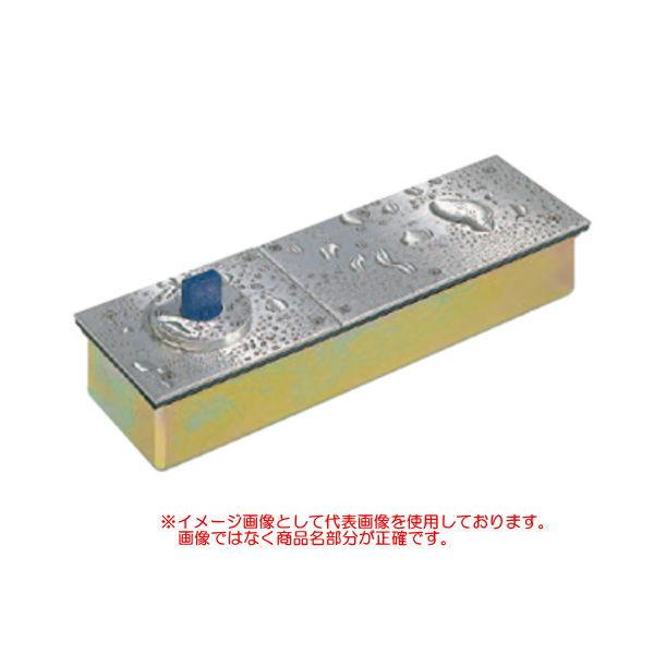 ニュースター アクアヒンジ 中心吊り自由開き 強化硝子ドア用 外部ドア用 ストップなし AQ E-522 深さA57