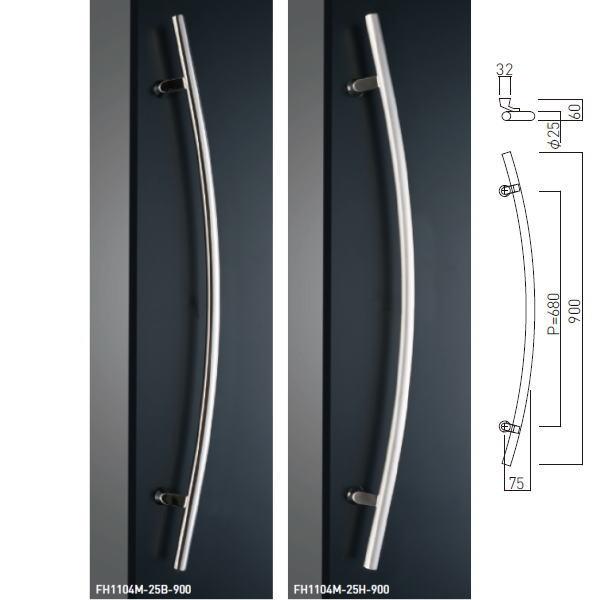 神栄ホームクリエイト 室内 手すり 刀 FH1104M-25-900