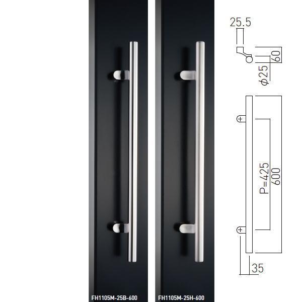 神栄ホームクリエイト 室内 手すり 刀 FH1105M-25-600