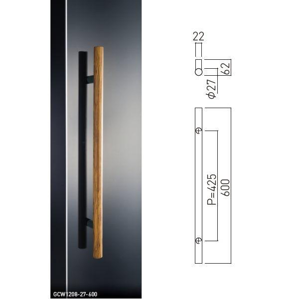 神栄ホームクリエイト 室内 手すり アンジューレットウッド 防静電 GCW1208-27-600