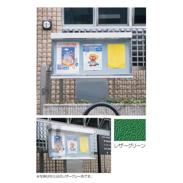 神栄ホームクリエイト ステンレス屋外掲示板 1本脚型蛍光灯付 SK-1800-1G H1020×W1800×D240mm
