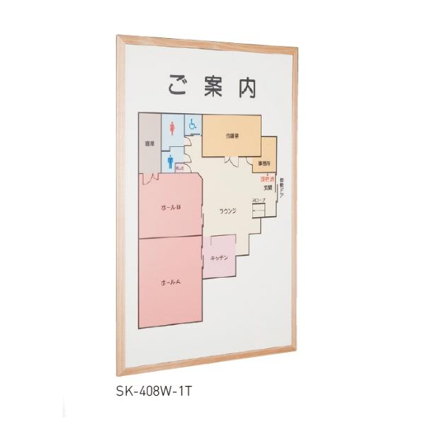 神栄ホームクリエイト 木製枠案内板 SK-408W-1T H949×W649×D15mm 縦型