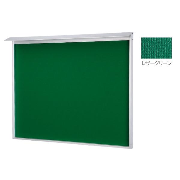 神栄ホームクリエイト アルミ屋外掲示板(壁付型) SK-6020-3 H900×W1800×D40mm シルバー