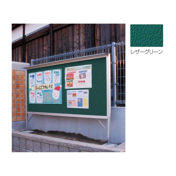 神栄ホームクリエイト アルミ屋外掲示板 SK-6035-2 H900×W1800×D30mm シルバー