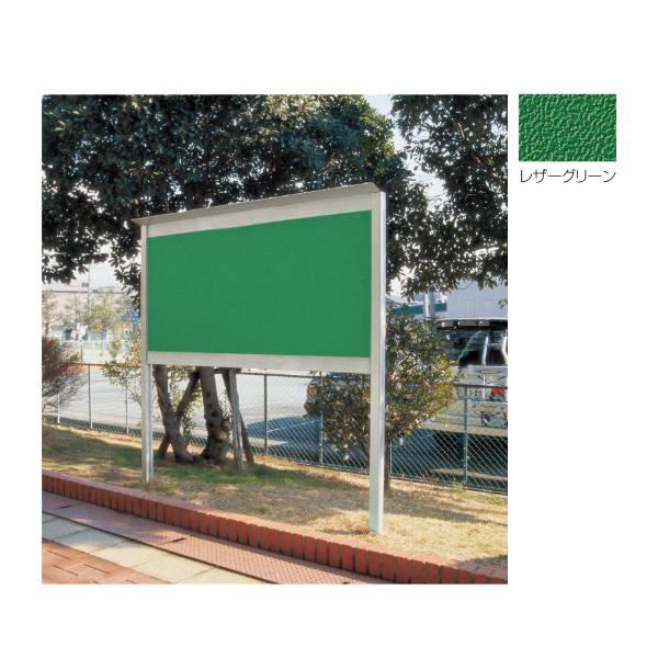神栄ホームクリエイト アルミ屋外掲示板 SK-6036-1 H865×W1175×D32mm