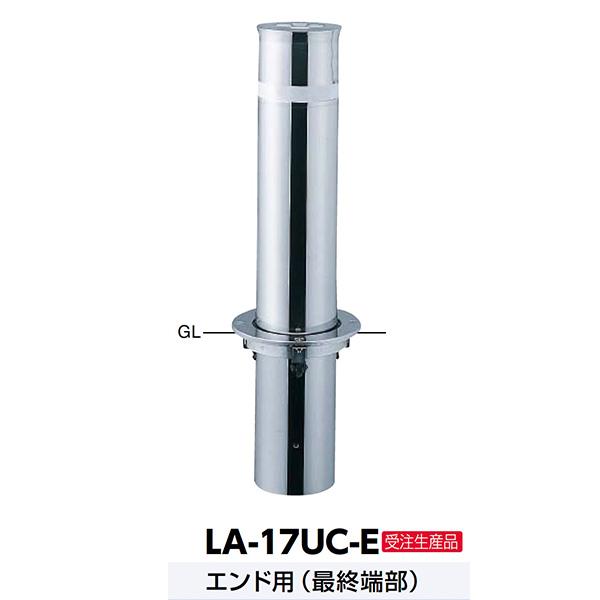 サンポール リフター固定式車止め LA-17UC-E φ165.2(t3.0) H600 エンド用 最終端部