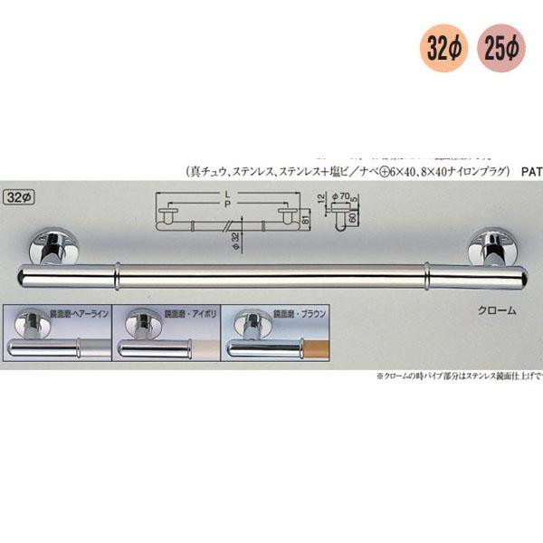 シロクマ 丸棒ニギリバー No.701 32Φ 800