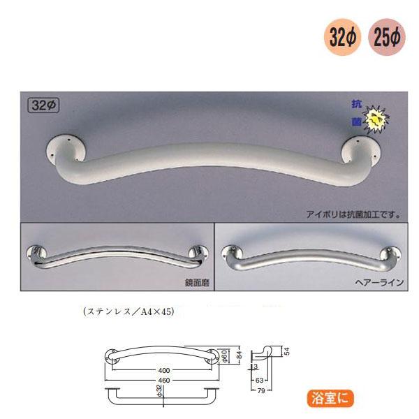 シロクマ R形丸棒ニギリバー No.803 32φ 400