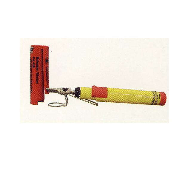 ハウスボックス ホットナイフ K2004 1つ
