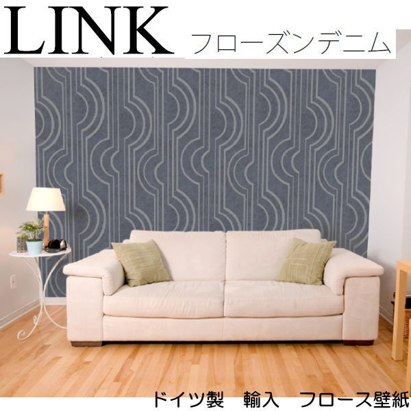 フリース壁紙 輸入 ドイツ製 プレミアムウォール ピース LINK フローズンデニム 63126 53cm×10.05m 1ロール