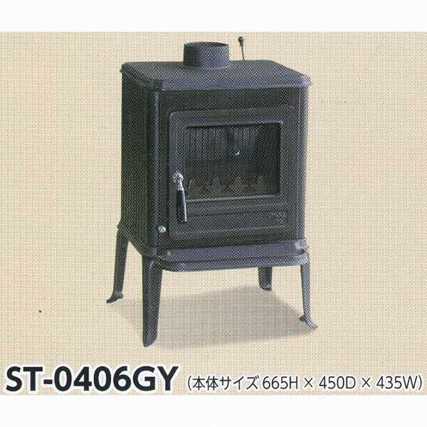上杉製作所 薪ストーブ ST-0406GY H665×D450×W435