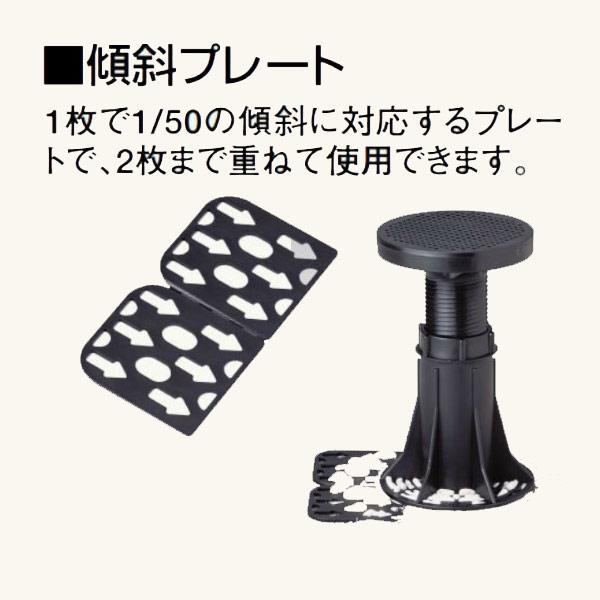 フクビ 屋外用樹脂製支持脚 マルチポスト 別売り部材 傾斜プレート MPSTKPT 200個