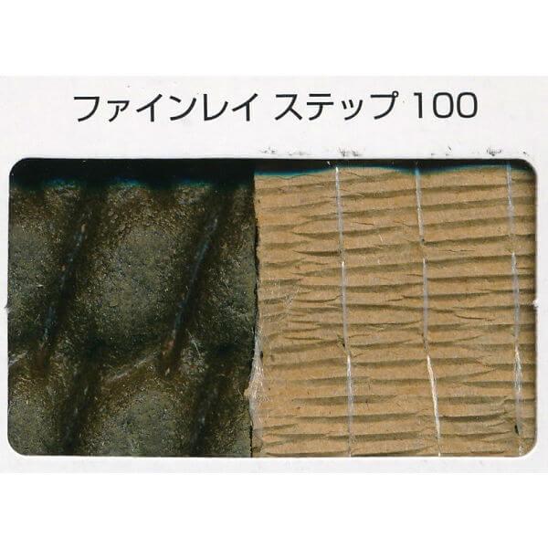 関西フェルト グリッパー工法(ロールカーペット) ファインレイステップ100 約8.9m厚 1370mm×11m