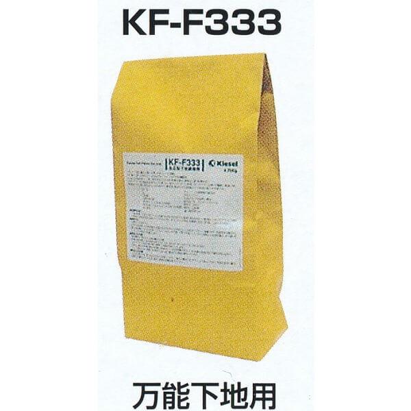 関西フェルト キーセル社 万能下地用 下地調整剤 KF-F333 4.75kg×4袋