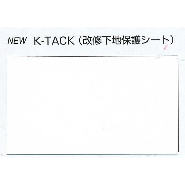 関西フェルト K-TACK 改修下地保護シート 0.1mm厚 1000mm×25m