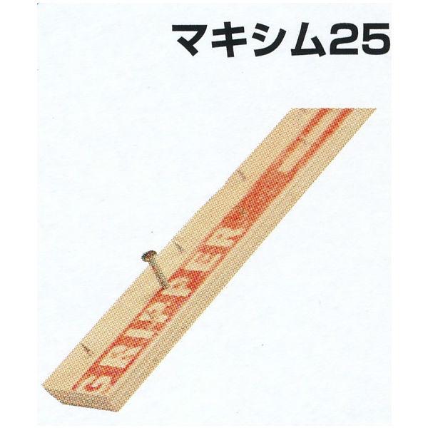 関西フェルト マキシムグリッパー マキシム25 コンクリート 幅25×長さ1200mm 100本