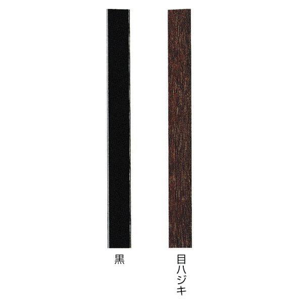 粉河 戸襖塗椽 6.6分幅×7尺長 黒 100本