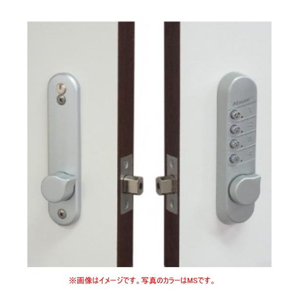 長沢製作所 キーレックス 彫込本締錠 片面ボタンタイプ 04700