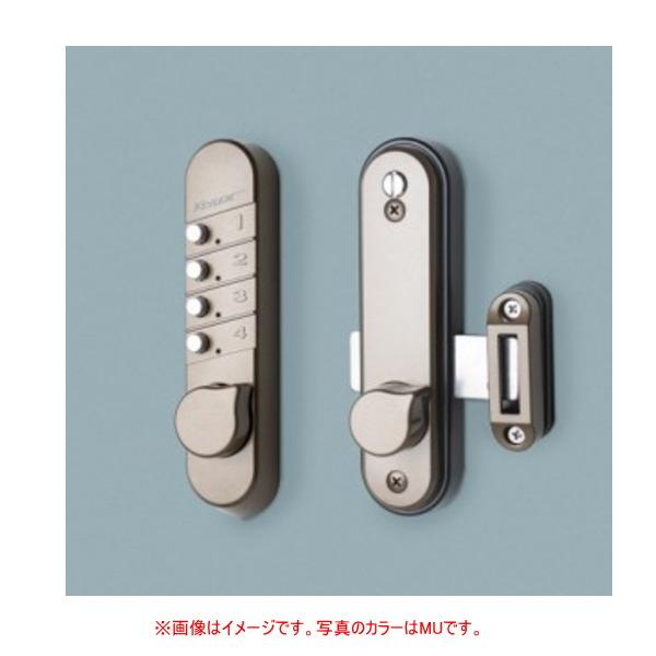 長沢製作所 キーレックス 面付本締錠 片面ボタンタイプ 04704