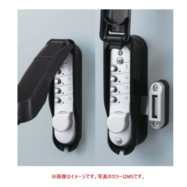 長沢製作所 キーレックス 面付本締錠 両面ボタンタイプ 厚扉エアタイト対応品 カバー付き 04744AC