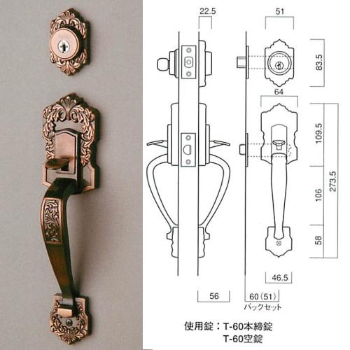 装飾玄関錠 長沢製作所 古代 ミラノ T-303 23036GB(旧品番 23035GB)
