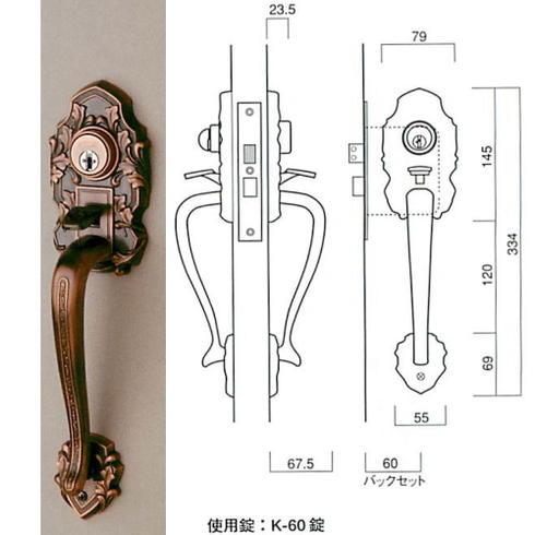 装飾玄関錠 長沢製作所 古代 コンテッサ K-201 両面 24066GB