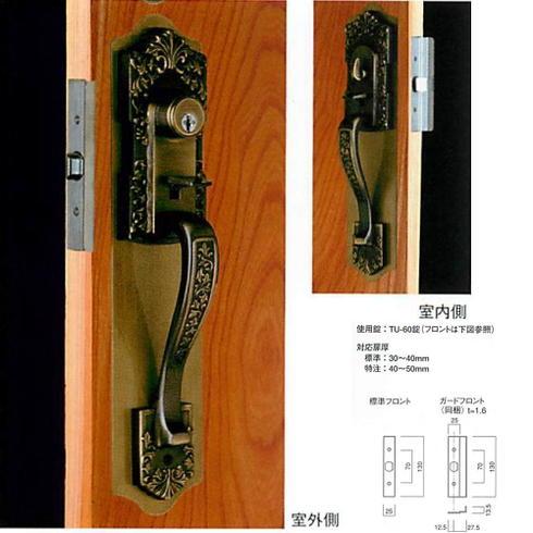 長沢製作所 古代 サムラッチ取替錠 ワンロック仕様 バックセット60mm 924504