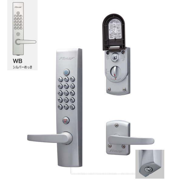 長沢製作所 キーレックス4000 レバーハンドル 自動施錠鍵付 シリンダー切替 K423CM WB バックセット60mm 扉厚30~45mm