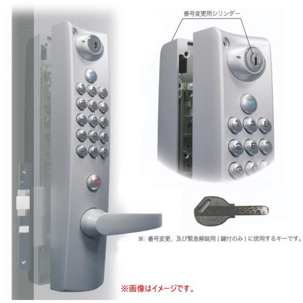 長沢製作所 キーレックス4000 ノブタイプ 両面ボタン・シリンダー切替タイプ・非常解装置付 K443CE L/R 仕上:AS