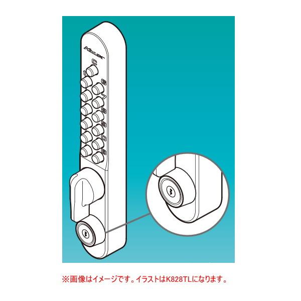 長沢製作所 キーレックス 面付引戸自動施錠 両面ボタンタイプ GOAL 純正LXタイプ K868TG