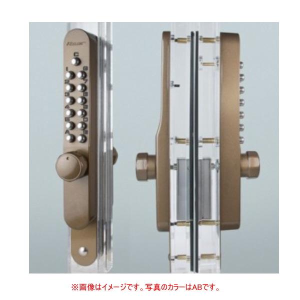長沢製作所 キーレックス 引違い戸自動施錠 K887T