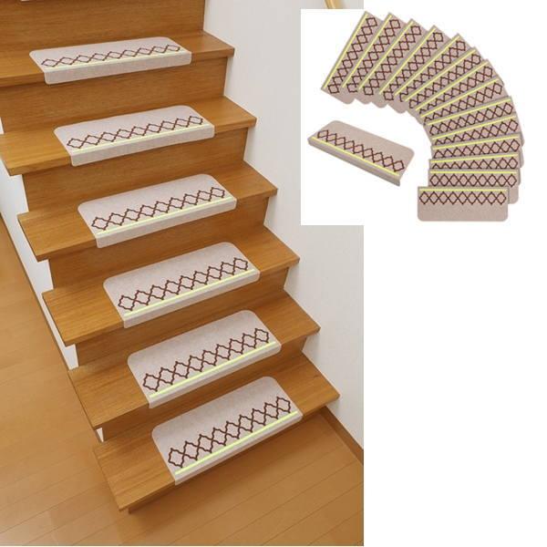 サンコー おくだけ吸着 足元見やすい 階段マット ネット(蛍光) KM-65 巾55×奥行21cm(コ-ナ-部折り返し:55×4cm) 計15枚入